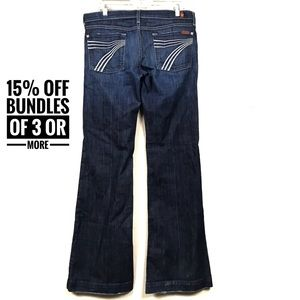 7 for all mankind dojo flair dark wash jeans
